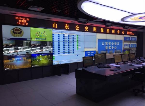山东省公安厅信息处