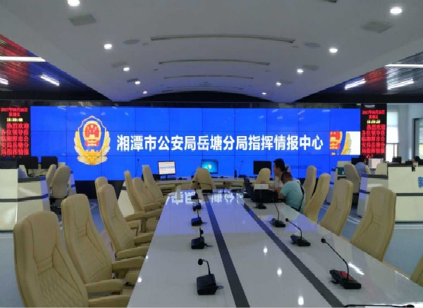 湘潭公安局岳塘分局